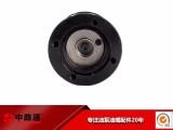 厂家低价直销优质柴油发动机泵头配件7123-340U质量耐用