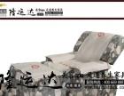 足浴沙发 电动桑拿沙发 北京厂家直销 价格优惠质量保证