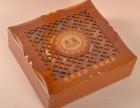 私房茶木盒 珍珠菊木盒 黑枸杞木盒 昔归茶叶木盒