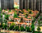 北京创佳模型专业制作建筑模型城市规划模型投标方案模型制作