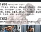 热烈庆祝伟力仕国际健身会所强势入驻阳江新都汇