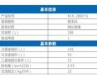 全新 三门晶弘冰箱/BCD-286ETG - 皓玉白