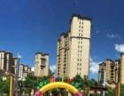 阳江市政府重点项目,首付十几万一间,马上买马上收租金