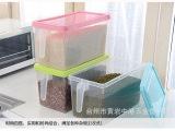 可叠加厨房密封罐 带手柄塑料收纳密封盒 冰箱橱柜带盖储物箱米桶