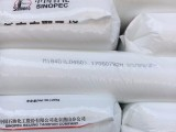 原厂聚乙烯薄膜LD605/LD608燕山石化