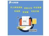 武汉公司,武汉网站建设公司