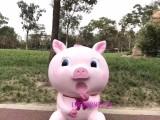 佛山卡通雕塑厂家,玻璃钢卡通猪雕塑吉祥物摆件