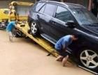抚州补胎换胎 电瓶搭电汽车救援 汽修送油拖车援救