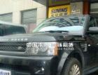 租SUV价格透明丨出租SUV厂家租赁丨SUV出租特