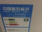 富士施乐S1810多功能打印机
