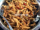 桂林食尚风百爪汇特色爪爪技术