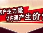 重庆普通话培训课程,重庆公众演讲培训学校就到金口财