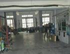 个人 城阳夏庄汽修厂整体转让