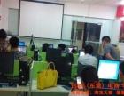 东莞石龙2016哪有电子商务培训学淘宝开店多少钱