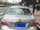 丰田威驰2010款 威驰 1.6 自动 GL-i 家用轿车皮实耐