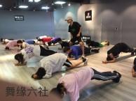 广州天河区学街舞,专业街舞培训,天河进修全日制训练