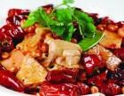 小张哥麻辣烫加盟 上海小张哥麻辣烫加盟条件是什么?