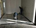 深圳南山大冲工程开荒清洁石材翻新地毯清洗地板地面打蜡瓷砖美缝