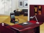 高价回收各种旧家具、办公用品、餐馆、积压物资