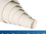 常熟低价批发PVC塑料管 25硬pvc管价格质保一年