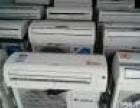 海口收售空调 旧货电脑家具 厨房设备 酒店设备电池全收