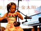北京最好的二胡培训 朝阳大悦城-筝流行音乐教室