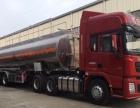 玉溪5吨10吨油罐车加油车现车促销包上户