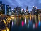 为什么都在新加坡基金会注册?新加坡有什么好处吗?