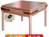 家用静音二手餐桌全自动麻将机 四口机 中式餐桌两用麻将桌