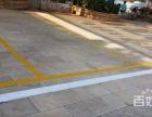 楚雄市姚安有停车场划线的吗,价格多少