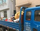 泰州鸿发专业搬家货运乔迁等服务 品质保证 来电优惠