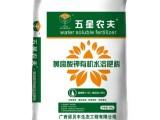 广西生化黄腐酸钾 招全国代理商