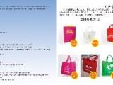 株洲超市购物袋印刷厂 株洲超市购物袋专业生产加工厂家