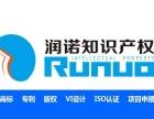 东营润诺提供较专业的商标代理服务