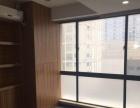 丰臣国际广场130m2 精装出租