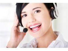 欢迎进入~郑州万和热水器(各中心)售后服务维修网站电话