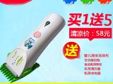 百纳充电婴儿理发器超静音安全环保设计不卡