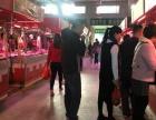 出租商业中心广场大型农贸市场,免12个月租金