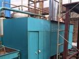 废轧制油回收再生_废轧制油_鑫华机械(在