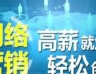 惠州电子商务短期培训班-惠州北大青鸟
