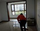 郑州专业保洁.擦玻璃,油烟机空房工程开荒,地毯清洗