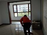 鄭州專業保潔.擦玻璃,油煙機空房工程開荒,地毯清洗