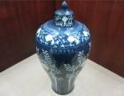 洒蓝釉瓷器近日成交拍卖价格