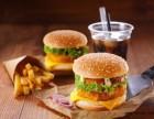 沧州-0元开加盟汉堡店 送设备 免费培训