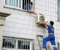 东莞搬家 东莞搬家公司 东莞百顺搬家公司空调拆装搬设备