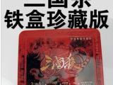 批发供应 桌面游戏 三国杀神话再临珍藏版 豪华铁盒全套 超大盒