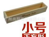 松木小吉饼干模具 木质长方形饼干模 蔓越莓饼干整形器造型压盒
