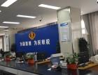 财富广场提供地址办传媒公司营业执照刻章王琛注销申请进出口