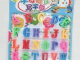 供应益智玩具,早教玩具,写字板,汕头市澄海区新艺玩具商行