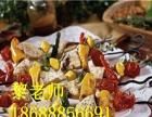 学习做春川炒鸡排 海南鸡饭的做法大全 水果烧烤培训班